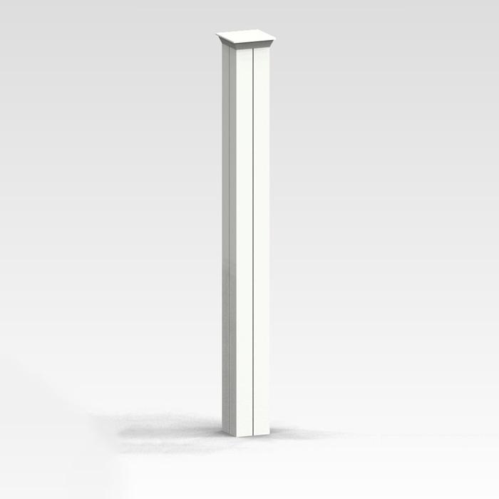 Verhottu pilari 245 cm tuotekuva